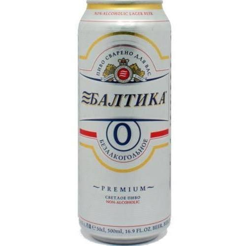 Baltika #0 Russian Beer Non-Alcoholic