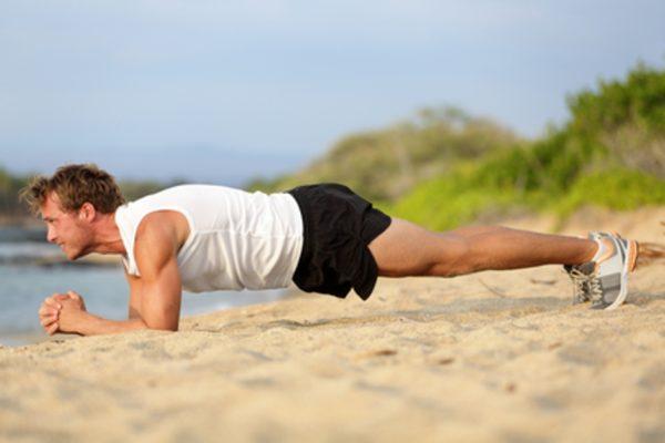 Exercise To Eliminate Premature Ejaculation
